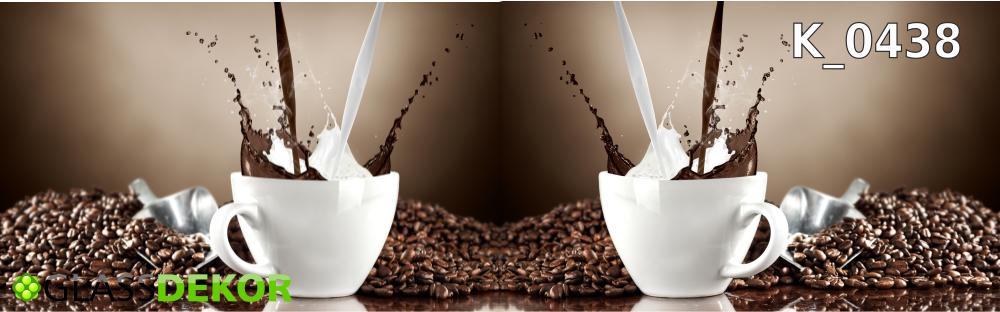 Panele Szklane Galeria Wzorów Kawy